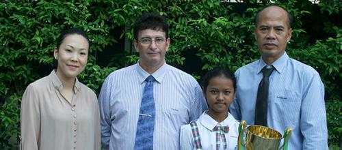 รางวัลชนะเลิศระดับประถมศึกษาจากการแข่งขัน English Speech Contest